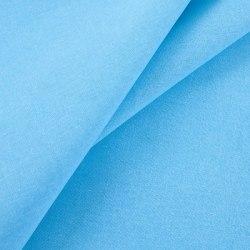 Бязь голубой 150 см