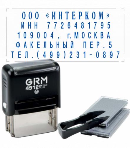 Штамп автоматический, самонаборный GRM 4912, 47х21 мм, одна касса (Артикул 28)