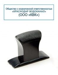 Штамп на ручной оснастке, 45х16 мм (Артикул 35)