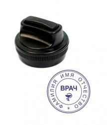 Печать ВРАЧА на ручной оснастке без подушки, D=30 mm (Артикул 41)