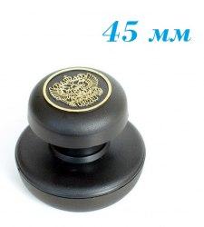 Печать таблетка ручка Герб, D=45 mm (Артикул 45)