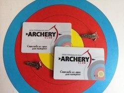 Клубная карта Archery Club