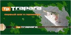 Спиннинговое удилище MAJOR CRAFT Trapara 802LX 2,43м 2-10гр наличие
