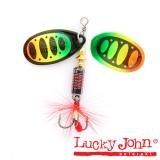 Блесна вращающаяся Lucky John BONNIE BLADE LJBB01-008