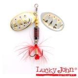 Блесна вращающаяся Lucky John BONNIE BLADE LJBB00-002