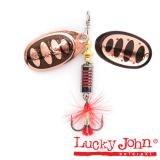 Блесна вращающаяся Lucky John BONNIE BLADE LJBB00-006