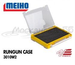 Коробка для приманок 2стор. 205*145*40 с вкладыш, желтая RUN-GUN-CASE-3010W-2