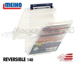 Коробка 2-хсторонняя MEIHO REVERSIBLE 140 205*145*40, 10 отсек REVERSIBLE_140