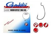 Крючок Gamakatsu Worm Offset EWG Red 4/0