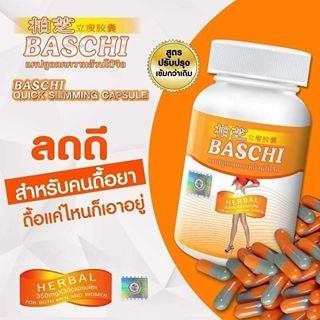Капсулы для похудения Bachi Баши (оранжевая упаковка)
