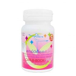 Активный сжигатель жира Car-B-Block + витамин С