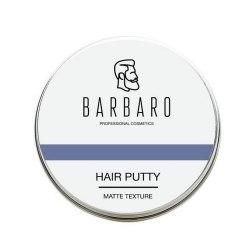 Мастика для укладки волос, 60 гр. BARBARO
