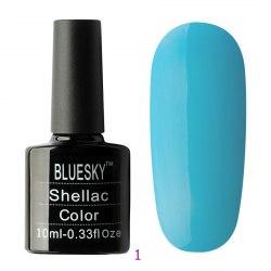 BlueSky Neon Bluesky