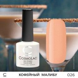Кофейный малибу 026