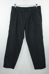 Черные хлопковые брюки зауженного кроя MCG 2081