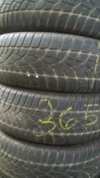 Комплект шин 235/65R17 Dunlop 3D
