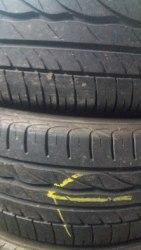 Пара шин 225/45R17 Bridgestone Potenza er300