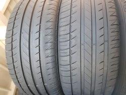 Пара шин 195/50 R15 Michelin Pilot exalto pe2 7мм отбойник