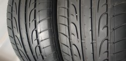 Пара шин 215/45 R16 Dunlop SP Sport Maxx 7.5 MM