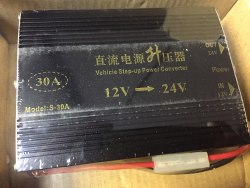 Преобразователь напряжения 12V/24V для автомобиля с 12 на 24 вольта 25амп