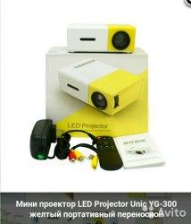 Проектор UNIC YG-300