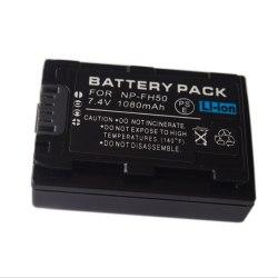 Аккумулятор для SONY NP-FH50