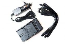 Зарядное устройство сетевое + автомобильное для LP-E6 CANON EOS 5DS, EOS 5D MARK II, EOS 5D MARK III, EOS 6D, EOS 7D, EOS 60D, EOS 70D.