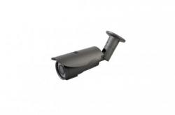 IP-камера 1.3MP VC-IP130/63