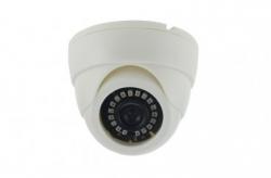 IP-камера 1МP LS-IP100/40