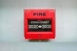Ручной пожарный извещатель ИПР-015