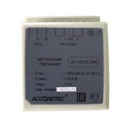Блок питания AccordTec AT-12/15 DIN