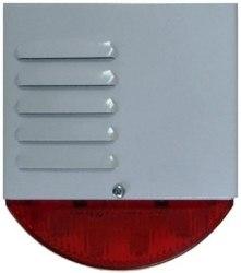 Светозвуковой оповещатель для наружной установки ПКИ-СМ12
