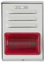 Светозвуковой оповещатель для наружной установки ЗОС-3М