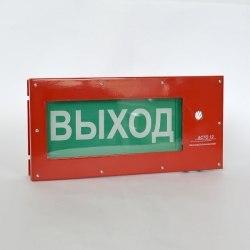 Оповещатель АСТО-12С-ВЗ