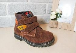 Ботинки на мальчика весна/осень модель - 2BS12