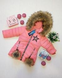 Куртка зимняя на девочку модель - 107KR21