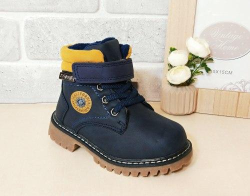 Ботинки на мальчика зима модель - 7BS11