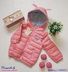 Куртка деми на девочку модель - 140KR21