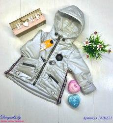 Куртка деми на девочку модель - 147KZ21