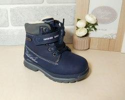 Ботинки на мальчика зима модель - 10BS11
