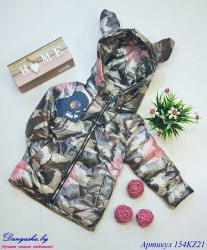 Куртка деми на девочку модель - 154KZ21