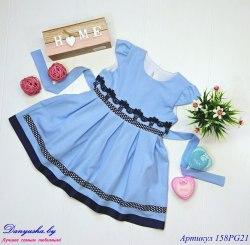 Платье на девочку модель - 158PG21