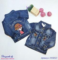 Джинсовая куртка на девочку модель - 181KS21