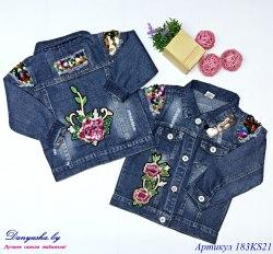 Джинсовая куртка на девочку модель - 183KS21