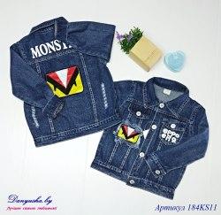 Джинсовая куртка на мальчика модель - 184KS11