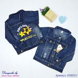 Джинсовая куртка на мальчика модель - 185KS11