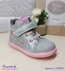 Ботинки деми на девочку модель - 187BS21