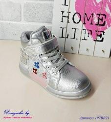 Ботинки деми на девочку модель - 197BB21