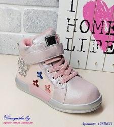 Ботинки деми на девочку модель - 198BR21