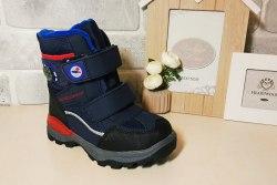 Ботинки на мальчика зима модель - 15BS11